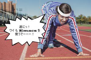 running-498257_1280_02