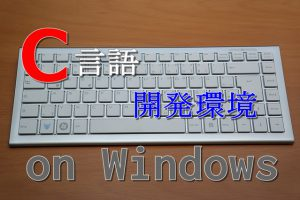 keyboard-142418_640_new
