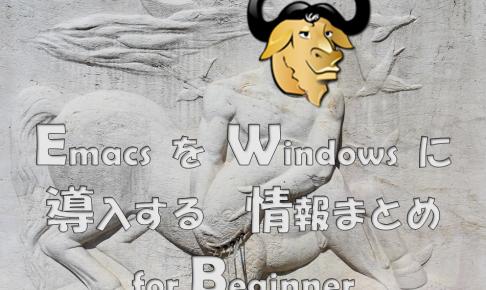 emacs-windows-catch