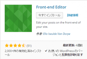 front_enf_editor_00001