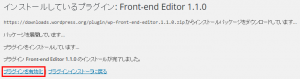 front_enf_editor_00002_02