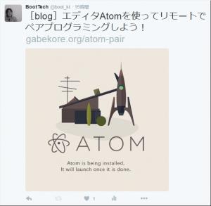 twittbot_00000