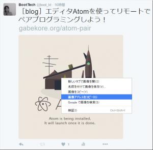 twittbot_00003