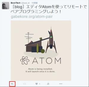 twittbot_00004