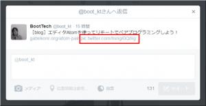 twittbot_00005