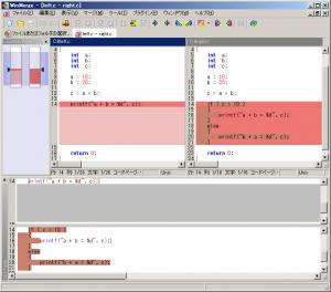 programming-winmerge-srccompare