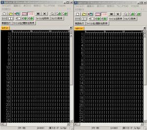 programming-winmerge-textcompare