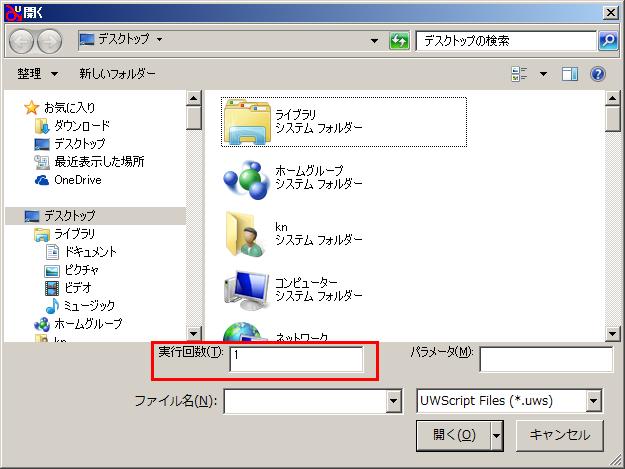 uwsc_00004