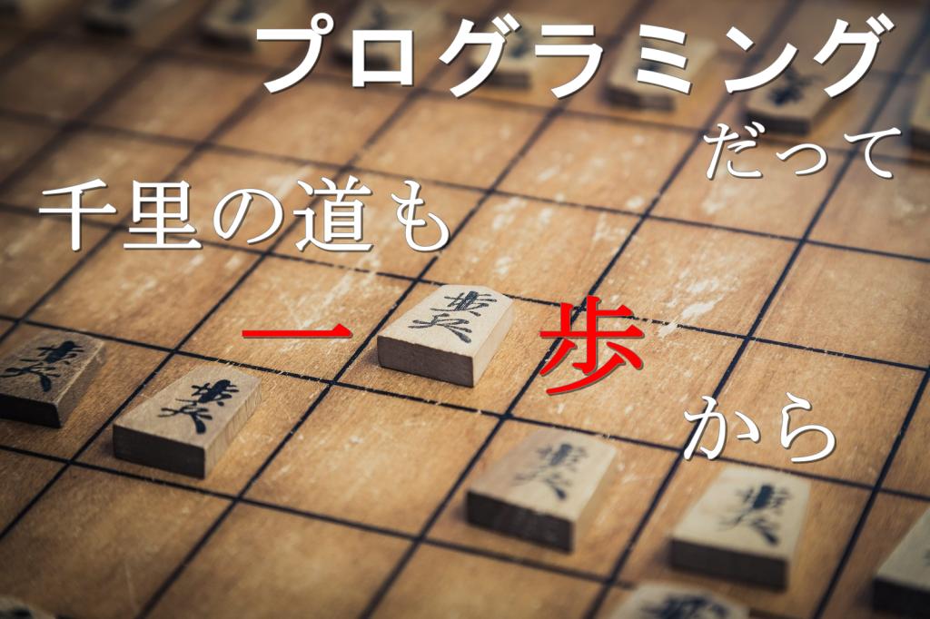 shogi_fu