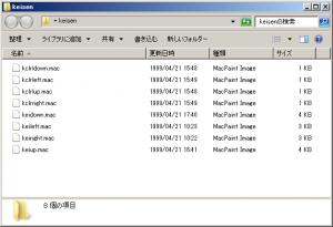 hide_00002