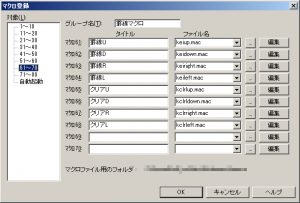 hide_00003