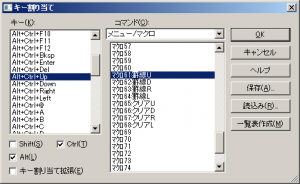 hide_00004