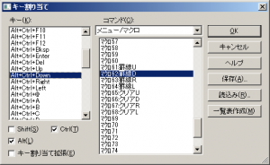 hide_00005