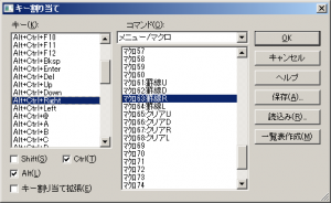 hide_00006