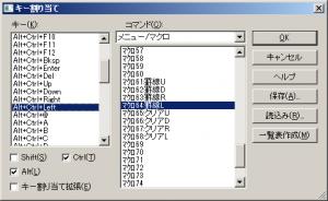 hide_00007