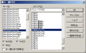 hide_00008