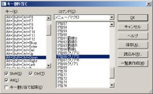 hide_00009
