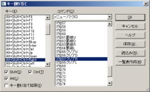 hide_00010