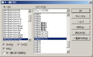 hide_00011