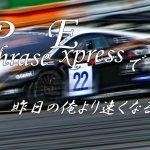 racing-car-279997_1280_02