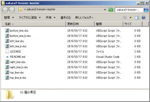 sakura-kei_00015