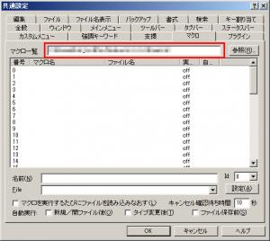 sakura-kei_00019
