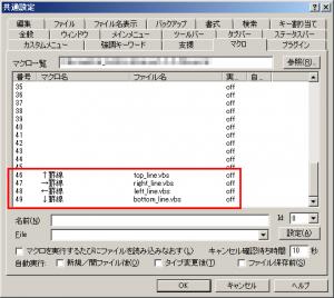 sakura-kei_00020
