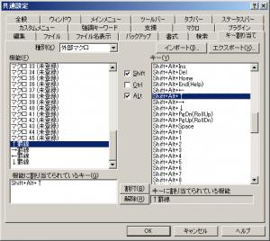 sakura-kei_00021