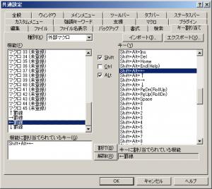sakura-kei_00022