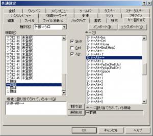 sakura-kei_00023