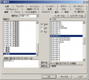 sakura-kei_00024