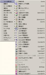 sakura_00000