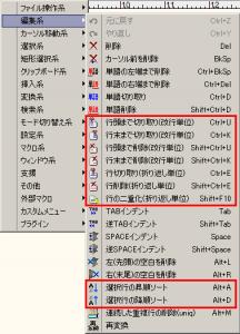 sakura_00001_02