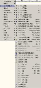 sakura_00002