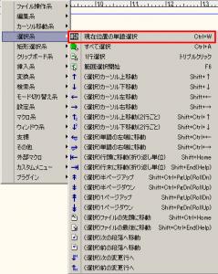 sakura_00003_02