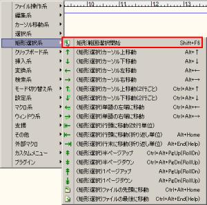 sakura_00004_02