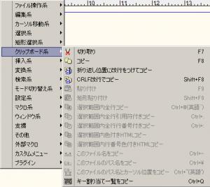 sakura_00005