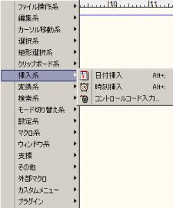 sakura_00006