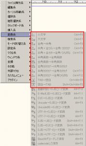 sakura_00007_02