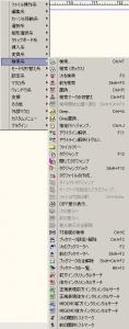 sakura_00008