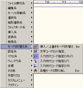 sakura_00010