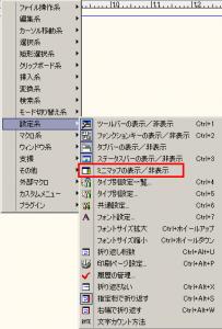 sakura_00011_02