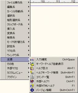 sakura_00014