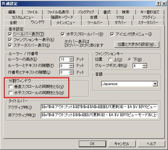 sakura_00015_02