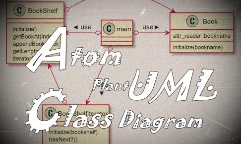 atom_uml
