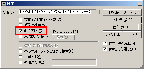 hide_regexp
