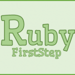 Rubyをインストールする(Mac/Windows)