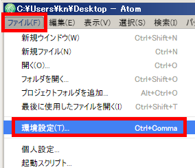 rubyfirst-atom-menu