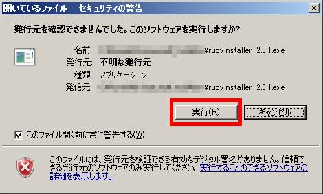 rubyfirst_00000_02