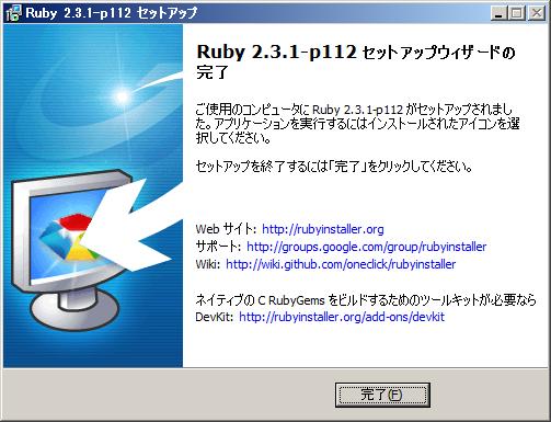rubyfirst_00008